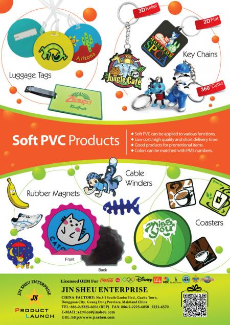 Promotional Soft PVC Products - Promotional Soft PVC Products