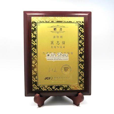 Brass Award Plaque with Wood Easel Holder - Wooden Award Plaque Easel Holder