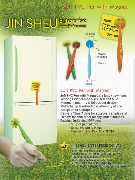 Promotional Magnetic Wiggle Pens - Promotional Magnetic Wiggle Pens