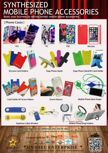 Wholesale Mobile Phone Accessories - Wholesale Mobile Phone Accessories