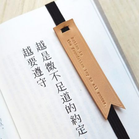 personalized leather bookmarks for students