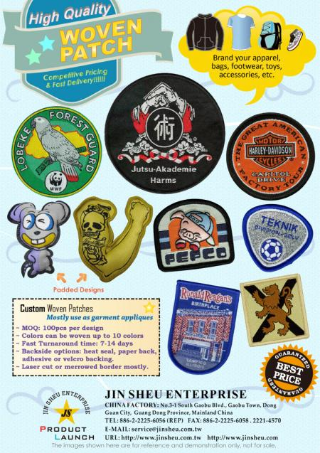 Custom Sew on & Iron on Woven Patches - Custom Sew on & Iron on Woven Patches