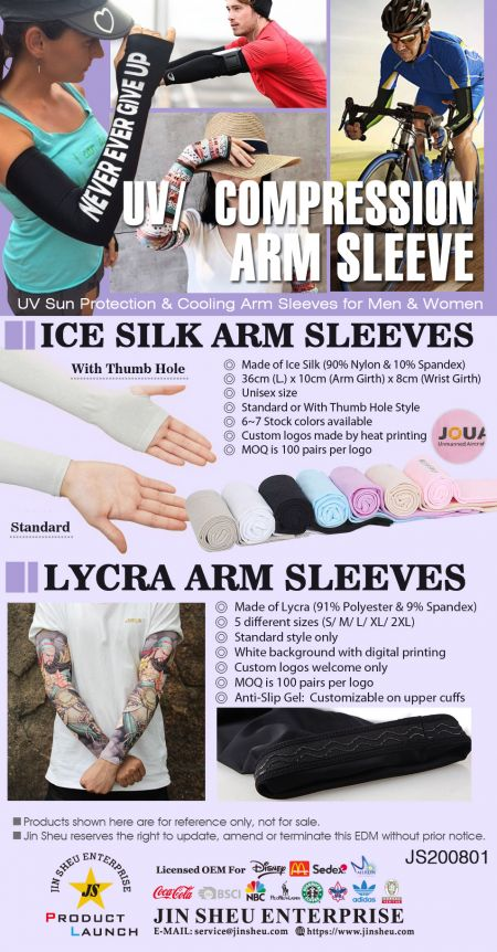 Custom UV/ Compression Arm Sleeves - Custom UV/ Compression Arm Sleeves