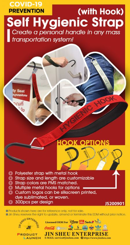 Hygienic hook strap helps you avoid touching bacteria on public surfaces - wholesale hygienic strap hook