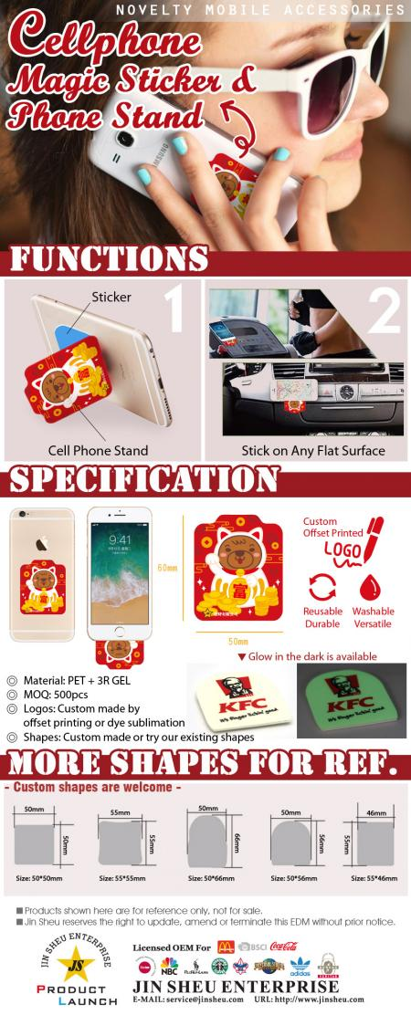Cellphone Magic Sticker & Phone Stand - Cellphone Magic Sticker & Phone Stand