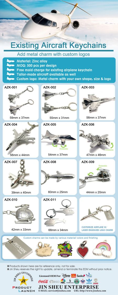 Wholesale Existing Aircraft Keychains - Open Designed Aircraft Keychains