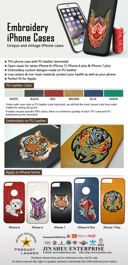 Custom Embroidered iPhone Cases - Custom Embroidered iPhone Cases