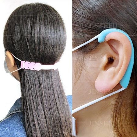 Mask Extension Strap & Silicone Earmuffs - Mask Extension Strap & Silicone Earmuffs