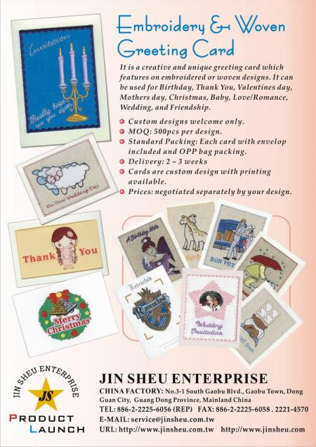 Custom Embroidery & Woven Greeting Card - Custom Embroidery & Woven Greeting Card