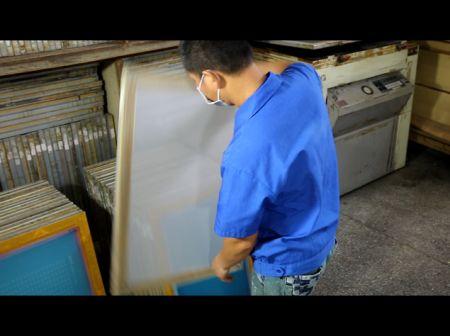 Film Making for Silkscreen Printing - Film Making for Silkscreen Printing