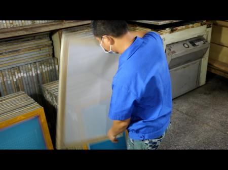 Film Making for Silkscreen Printing - Film Making for Silkscreen Printing