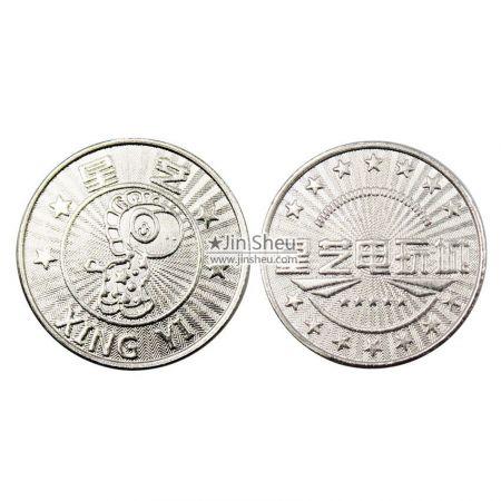 wholesale slot machine coins