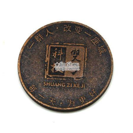 game coin souvenir