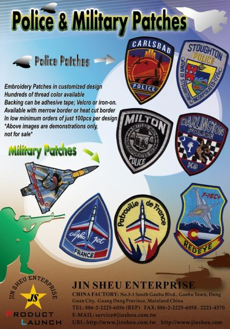 Embroidered Police Patches & Military Patches - Embroidered Police Patches & Military Patches