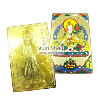 Religious Gold Metal Card - Religious Gold Metal Card