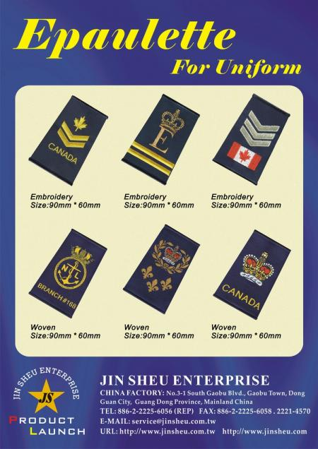 Embroidered Shoulder Boards/ Uniform Woven Epaulettes - Custom Military Shoulder Boards
