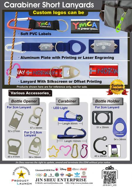 Carabiner Short Lanyards - Carabiner Short Lanyards