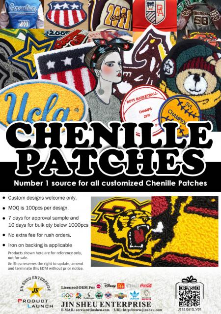 Chenille Patches/ Monogram Varsity Letter Patches - Chenille Patches