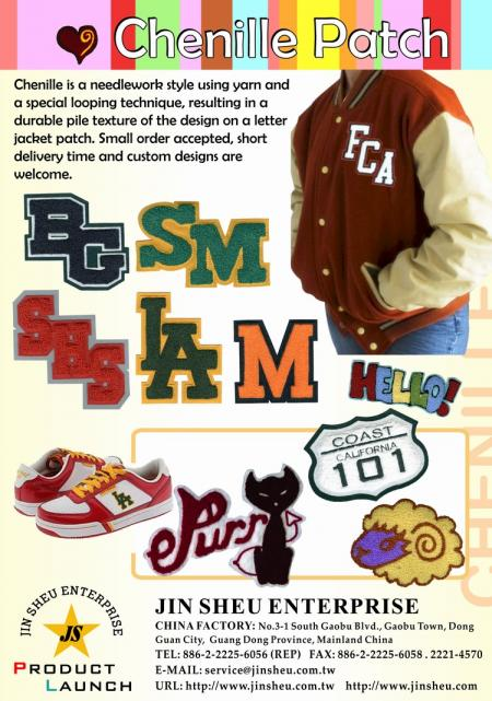 Custom Chenille Letterman Jacket Patches - Custom Chenille Letterman Jacket Patches