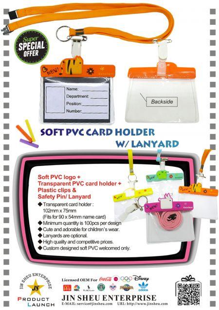 Weich-PVC-Kartenhalter mit Schlüsselband - benutzerdefinierte PVC-Kartenhalter Lanyards