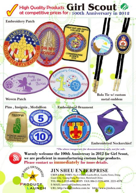 Custom products for Girl Scouts - Embroidered Girl Scout Patches