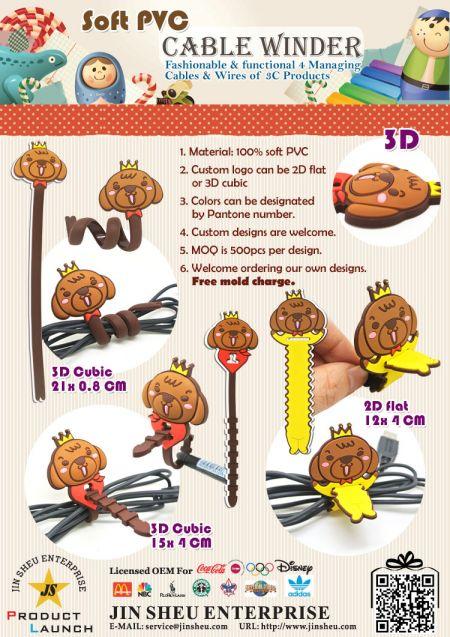 Custom Soft PVC Cable Winders - Custom Soft PVC Cable Winders