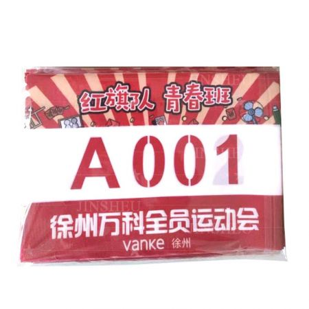 personalized race number bibs