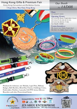 2013 Hong Kong Gifts & Premium Fair