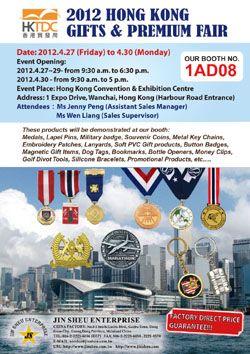 2012 HONG KONG GIFTS & PREMIUM FAIR