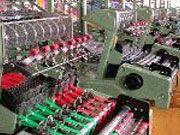 Flat Polyester Lanyard Weaving - Flat Polyester Lanyard Weaving