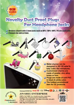Custom Anti Dust Earphone Jack Plug - Dust proof plugs