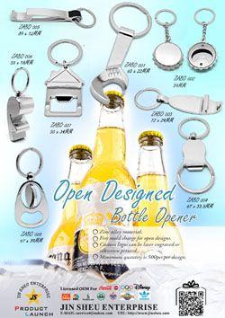 Promotional Beer Bottle Openers (Open Design) - Zinc Alloy Promotional Beer Bottle Openers