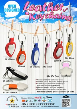 Open Designed Leather Keychains - Open Designed Leather Keychains