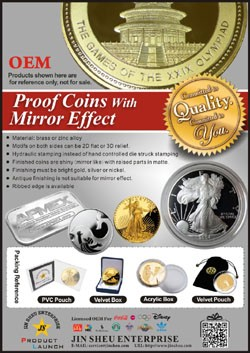Proof Coin with Mirror Effect - Proof Coin with Mirror Effect