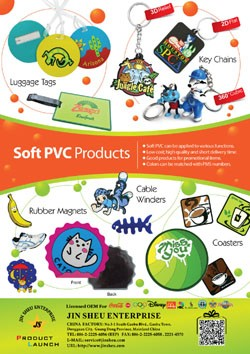 Soft PVC Products