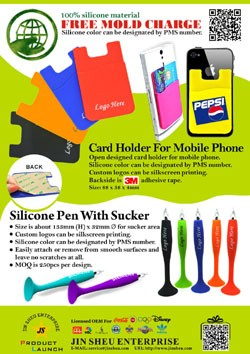 Card holder for Mobile phone & Silicone Pen