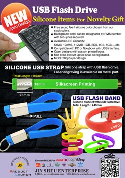 USB flash drive silicone Items for novelty gift