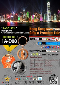2014 Hong Kong Gifts & Premium Fair