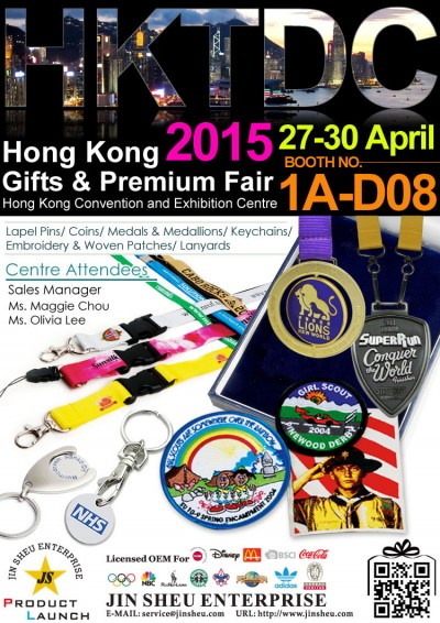 2015 HKTDC Hong Kong Gifts & Premium Fair