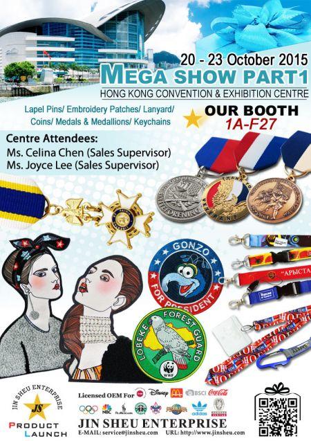 2015 HK Mega Show Part1 - 2015 HK Mega Show Part1