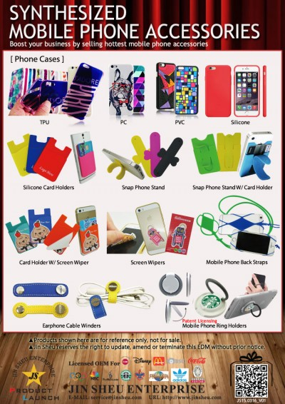 SYNTHESIZED MOBILE PHONE ACCESSORIES
