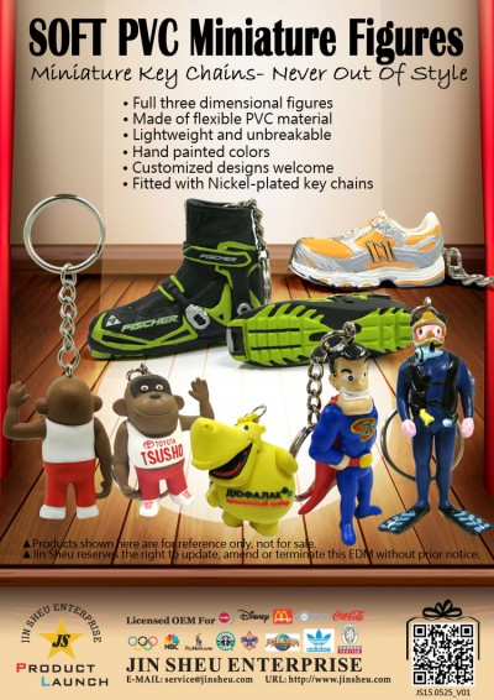 Bespoke PVC Rubber Keyrings - Soft PVC 3D Rubber Keyrings