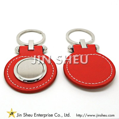 Leather Keychain - Leather Keychain