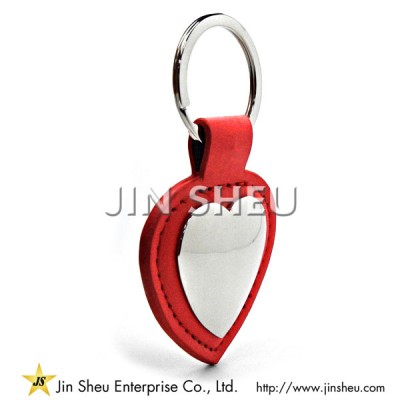 Souvenir Leather Key Chain - Souvenir Leather Key Chain