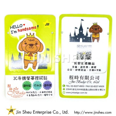 Sticky Mobile Phone Screen Wiper - Sticky Mobile Phone Screen Wiper