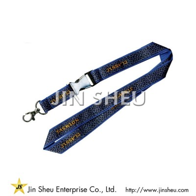 Customized Double Layer Lanyard with Woven - Customized Double Layer Lanyard with Woven