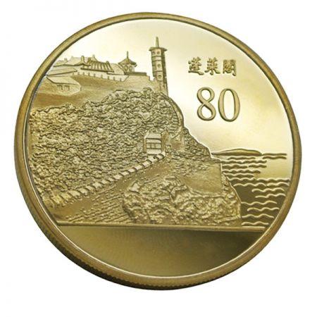 Landscape Theme Souvenir Coin