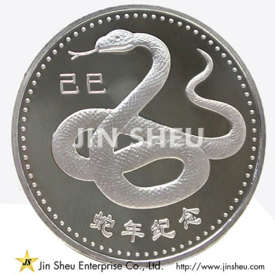 Chinese New Year Commemorative Coin