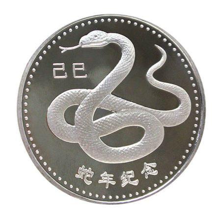 Chinese Auspicious Coin