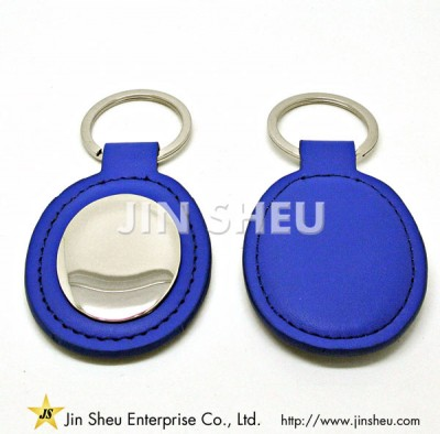 Custom Made Leather Keychain - Custom Made Leather Keychain